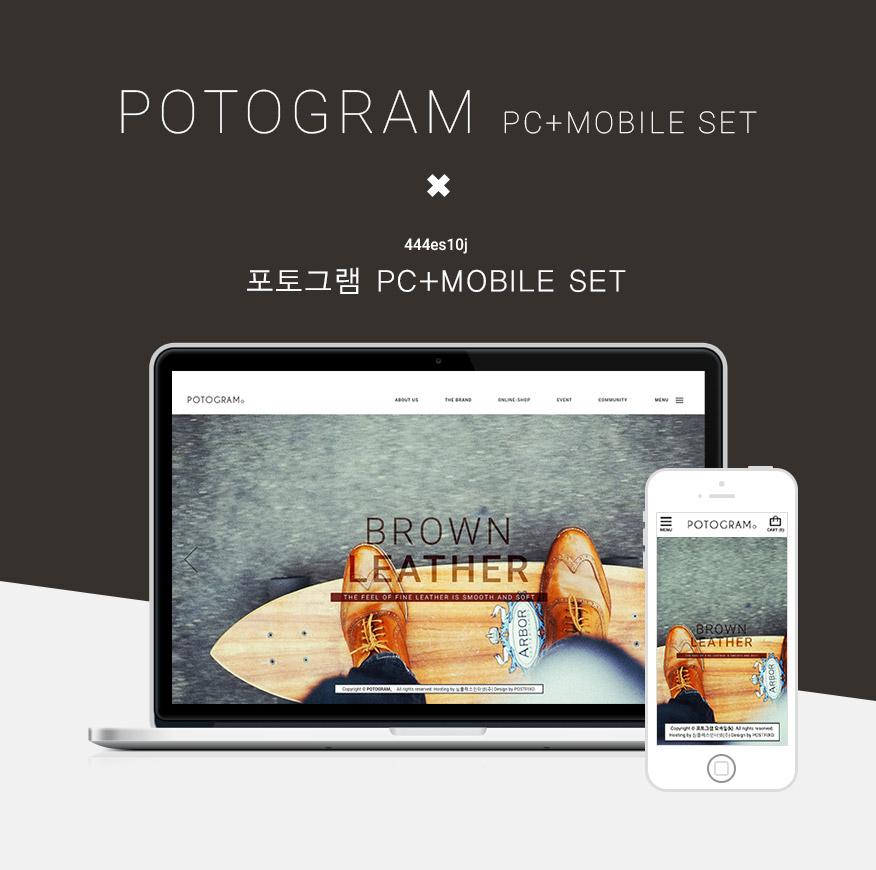 postfixo.com